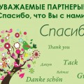 http://apraksin44.ru/wp-content/uploads/2015/05/774.jpg
