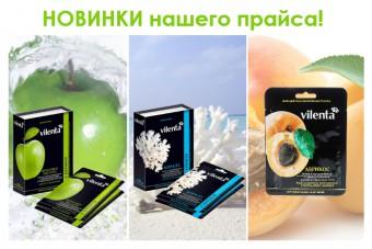 http://apraksin44.ru/wp-content/uploads/2015/05/780.jpg