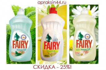 http://apraksin44.ru/wp-content/uploads/2015/05/782.jpg