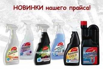 http://apraksin44.ru/wp-content/uploads/2015/05/784.jpg