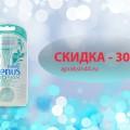 Станок для бритья Gillette Venus (Жиллет Венус) + 1 кассета ProSkin Sensitive (ПроСкин Сенсетив). СКИДКА - 30%!