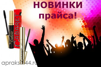 http://apraksin44.ru/wp-content/uploads/2015/06/2358.jpg