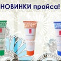 http://apraksin44.ru/wp-content/uploads/2015/06/788.jpg