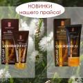 http://apraksin44.ru/wp-content/uploads/2015/06/789.jpg