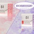 http://apraksin44.ru/wp-content/uploads/2015/06/790.jpg