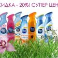 http://apraksin44.ru/wp-content/uploads/2015/06/792.jpg