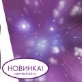 http://apraksin44.ru/wp-content/uploads/2015/06/798.jpg