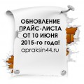 http://apraksin44.ru/wp-content/uploads/2015/06/807.jpg