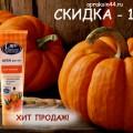 http://apraksin44.ru/wp-content/uploads/2015/06/818.jpg