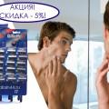 Станки одноразовые для мужчин Gillette 2 (Жиллет 2) 24 шт. АКЦИЯ! СКИДКА - 5%!