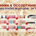 http://apraksin44.ru/wp-content/uploads/2015/06/821.jpg