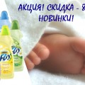 http://apraksin44.ru/wp-content/uploads/2015/06/823.jpg