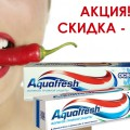 http://apraksin44.ru/wp-content/uploads/2015/06/824.jpg