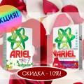 http://apraksin44.ru/wp-content/uploads/2015/06/825.jpg