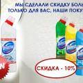 http://apraksin44.ru/wp-content/uploads/2015/06/826.jpg