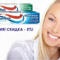 http://apraksin44.ru/wp-content/uploads/2015/06/828.jpg