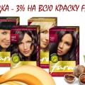 http://apraksin44.ru/wp-content/uploads/2015/06/831.jpg