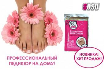 http://apraksin44.ru/wp-content/uploads/2015/06/832.jpg