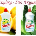 http://apraksin44.ru/wp-content/uploads/2015/06/837.jpg