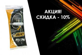 http://apraksin44.ru/wp-content/uploads/2015/06/838.jpg