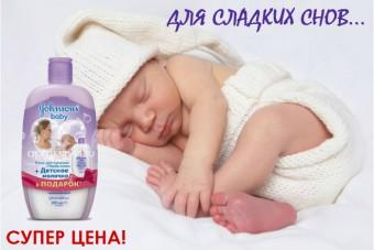 http://apraksin44.ru/wp-content/uploads/2015/06/841.jpg