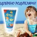 http://apraksin44.ru/wp-content/uploads/2015/07/842.jpg