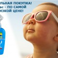 http://apraksin44.ru/wp-content/uploads/2015/07/843.jpg