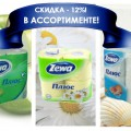 http://apraksin44.ru/wp-content/uploads/2015/07/851.jpg