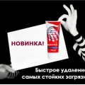 http://apraksin44.ru/wp-content/uploads/2015/07/853.jpg