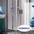 http://apraksin44.ru/wp-content/uploads/2015/07/860.jpg