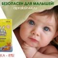 http://apraksin44.ru/wp-content/uploads/2015/07/861.jpg