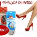 http://apraksin44.ru/wp-content/uploads/2015/07/862.jpg