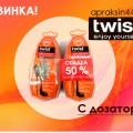 http://apraksin44.ru/wp-content/uploads/2015/07/866.jpg