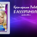 http://apraksin44.ru/wp-content/uploads/2015/07/870.jpg