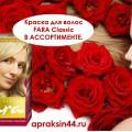 http://apraksin44.ru/wp-content/uploads/2015/07/872.jpg