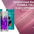 http://apraksin44.ru/wp-content/uploads/2015/07/875.jpg