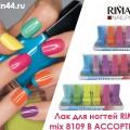 http://apraksin44.ru/wp-content/uploads/2015/07/876.jpg