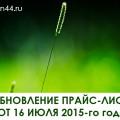 http://apraksin44.ru/wp-content/uploads/2015/07/878.jpg