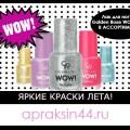 http://apraksin44.ru/wp-content/uploads/2015/07/882_1.jpg