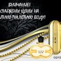 http://apraksin44.ru/wp-content/uploads/2015/07/886.jpg