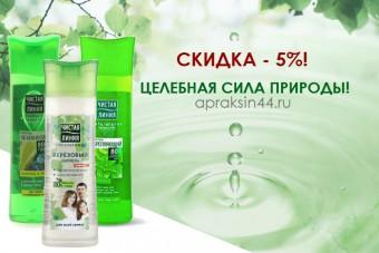 http://apraksin44.ru/wp-content/uploads/2015/07/888.jpg