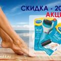 http://apraksin44.ru/wp-content/uploads/2015/07/889.jpg