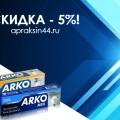 http://apraksin44.ru/wp-content/uploads/2015/07/891.jpg