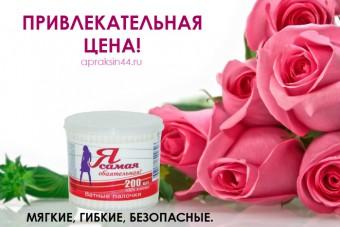 http://apraksin44.ru/wp-content/uploads/2015/07/894.jpg