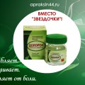 http://apraksin44.ru/wp-content/uploads/2015/07/895.jpg
