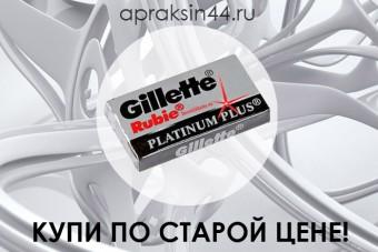 http://apraksin44.ru/wp-content/uploads/2015/07/897.jpg