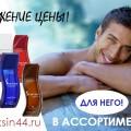 http://apraksin44.ru/wp-content/uploads/2015/07/898.jpg