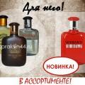 http://apraksin44.ru/wp-content/uploads/2015/07/899.jpg