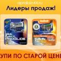 http://apraksin44.ru/wp-content/uploads/2015/07/900.jpg