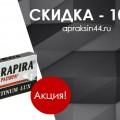 http://apraksin44.ru/wp-content/uploads/2015/07/902.jpg